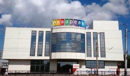 Киномакс-Акварель в Тамбове — афиша, полное